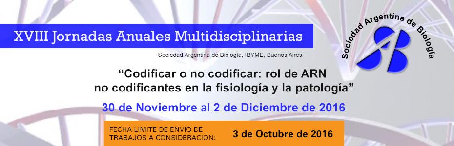 banner-XVIII-Jornadas-Anuales
